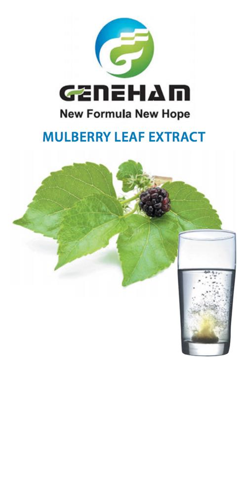 MulCare - mulberry leaf extract